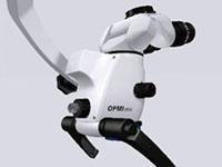 opmipico_camera