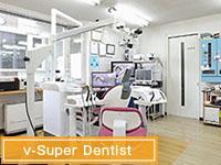 坂東歯科医院イメージ