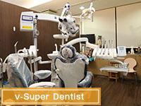 ベル歯科医院イメージ