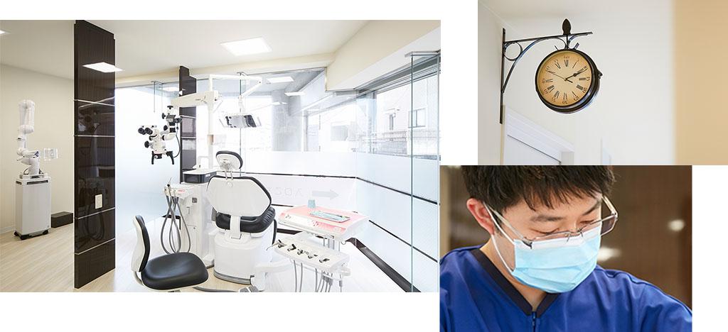 やすだ歯科医院
