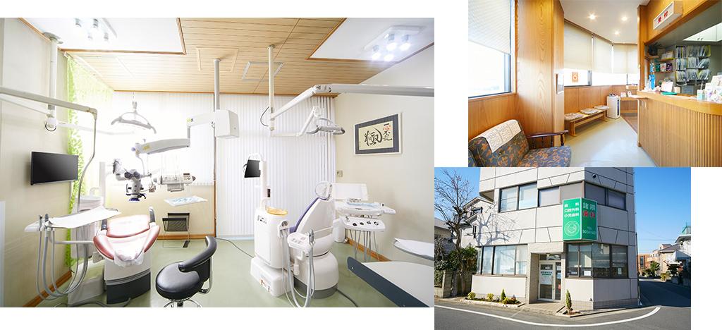 諸隈歯科医院